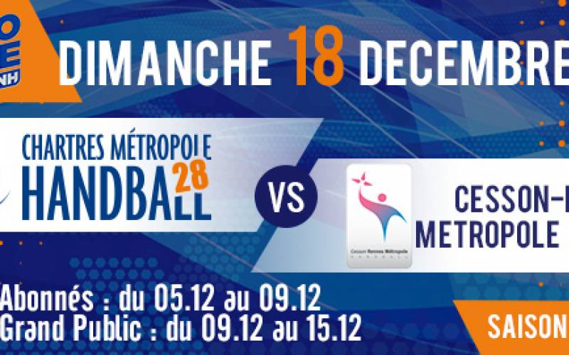 BILLETTERIE - 16EME DE FINALE DE COUPE DE FRANCE